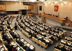Госдума готовится признать Южную Осетию и Абхазию
