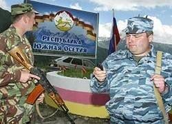 Южная Осетия: история вопроса, подробности