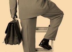 Как усидеть на двух карьерных стульях?
