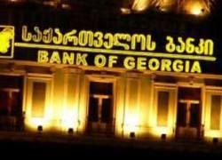 Экономика Грузии окажется в руинах?