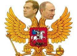 Внешняя национальная политика России