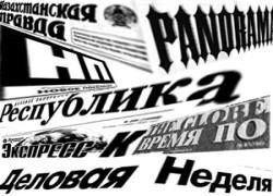 Пропагандистская война. Новые факты