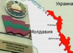 Приднестровье замораживает контакты с органами власти Молдавии