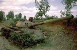 """Куда едет танк \""""Россия\""""?"""