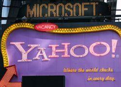 На борьбу с Microsoft Yahoo потратил 36 млн. долларов