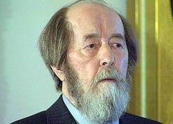 Александру Солженицыну посмертно присудили премию