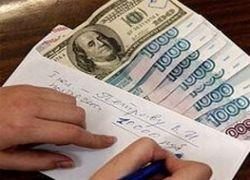 Богатые москвичи зарабатывают в 35 раз больше бедных