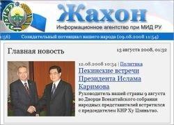 Узбекистан промолчал о войне
