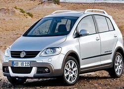 Volkswagen привез в Россию MPV для поездок на дачу