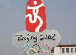 Рекламодатели недовольны Олимпиадой