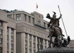 Отдых российских туристов предложили страховать на миллионы рублей