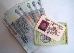 Гаишники незаконно продают водительские права