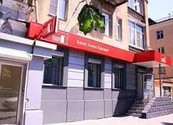 Крупнейшие банки-кредиторы отменили все дополнительные комиссии