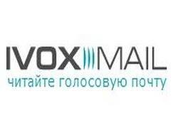 Ivoxmail.ru - читай голосовую почту