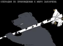 Кавказский театр. Оловянные солдатики глиняной империи