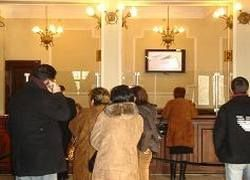 Банки Грузии возобновили работу