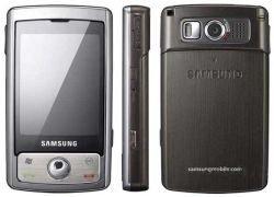 Samsung готовит новый GPS-коммуникатор