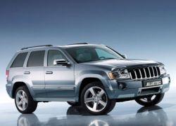 Chrysler вложит 1,8 миллиарда в производство экономичных машин