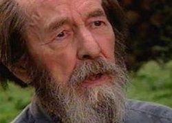 О «феномене» Александра Солженицына. Часть I