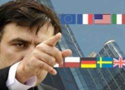 Саакашвили нашел виноватых