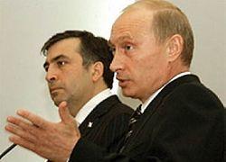 Путин, Саакашвили и геноцид гражданского населения