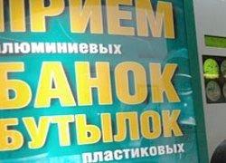 Московские чиновники замешаны в крупной афере?