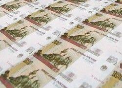 Президент Медведев запретил лишние расходы