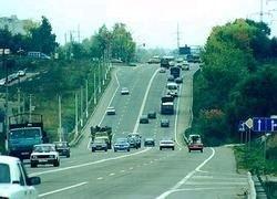Москва и область создадут дорожную сеть без пробок