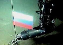 Холодная война в Арктике: США претендуют на подводные богатства