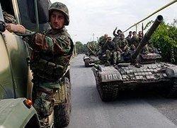 Итоги и возможные последствия войны в Осетии