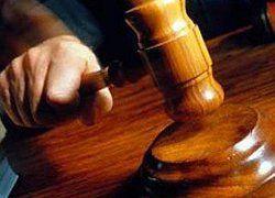 Судимость является преградой при устройстве на работу