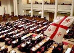Парламент Грузии единогласно проголосовал за выход из СНГ