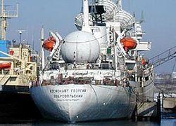 Украина разглядела в Черноморском флоте РФ угрозу терактов