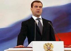 Удастся ли Дмитрию Медведеву выполнить свои программные обещания?