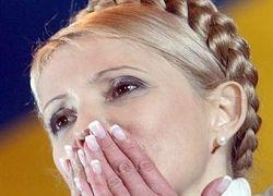 Аналитики Ющенко раскрыли сговор Тимошенко с Кремлем