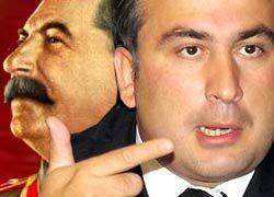 Жена Саакашвили: Мой супруг намерен продолжить традиции Сталина