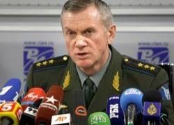 Генштаб РФ пригрозил Польше ядерным ударом