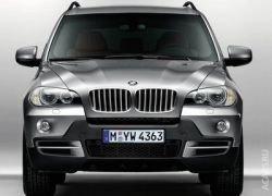 Появился бронированный BMW X5