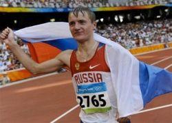 Россиянин Валерий Борчин выиграл ходьбу на 20 км
