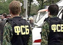 Грузины поймали российские спецслужбы на дезиноформации