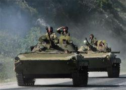 Начат вывод российских войск из Южной Осетии