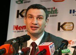 Виталий Кличко подписал контракт на чемпионский бой