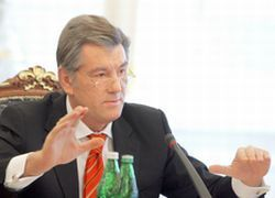 Указ Ющенко о Черноморском флоте недействителен?