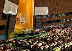 ООН рассмотрит план Саркози
