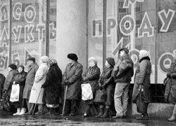 Российская экономика: Десять лет без кризиса