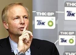 Российских работников ТНК-BP ущемляли в зарплате