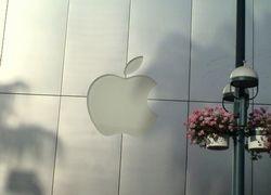 Перспективы Apple на будущее