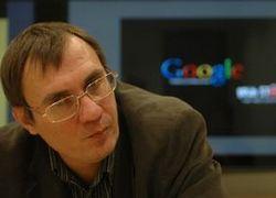Принципы главы российского Google