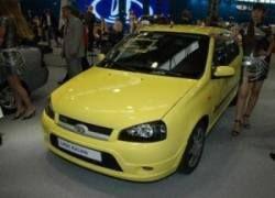 АвтоВАЗ готовит купе на базе «Калины»