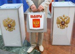 КПРФ хочет ужесточить наказание за фальсификацию выборов
